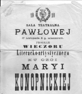 Wanda Markowska - Program wieczoru literacko artystycznego