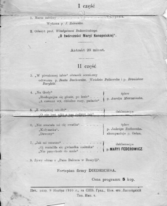 Dzieciństwo Babci Markowskiej Program wieczoru literacko artystycznego