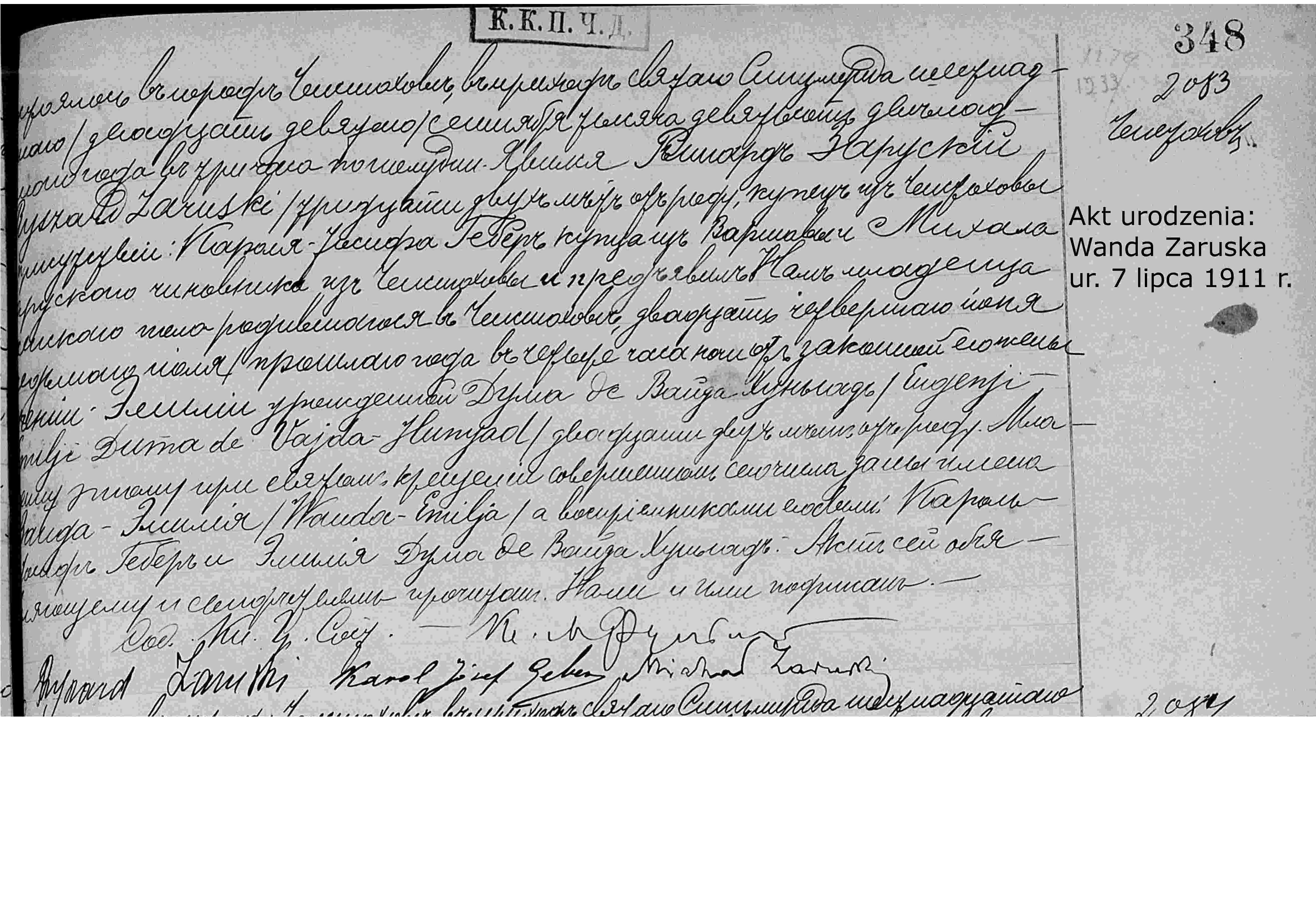 wycinek z aktem urodzenia Wandy Zaruskiej