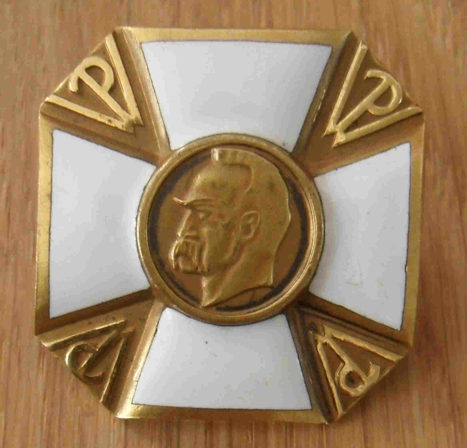 Zdjęcie Komendanckiej Odznaki Przysposobienia Wojskowego