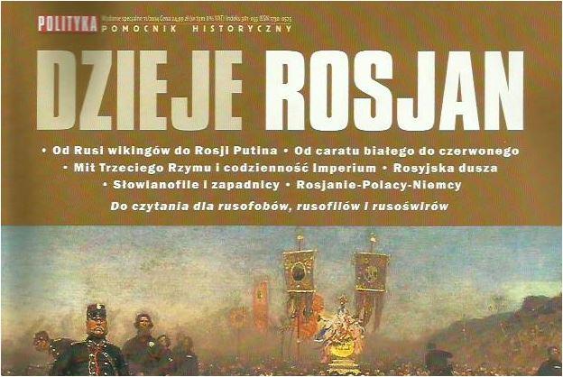 Dzieje Rosjan Pomocnik Historyczny Polityki OW