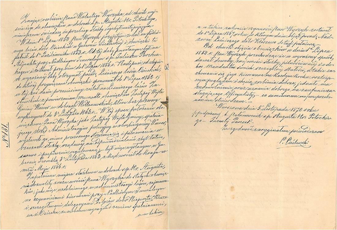 blog genealogiczny - swiadectwo pracy Wyrzyk
