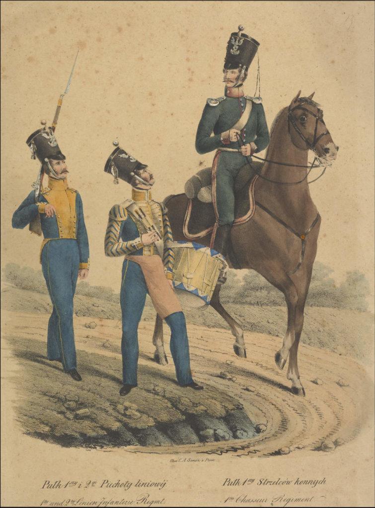 Pułk 1. Strzelców konnych 1 i 2 pułk piechoty liniowej