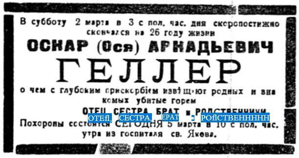 Polska prasa na przestrzeni dziejów Nasa Zizn