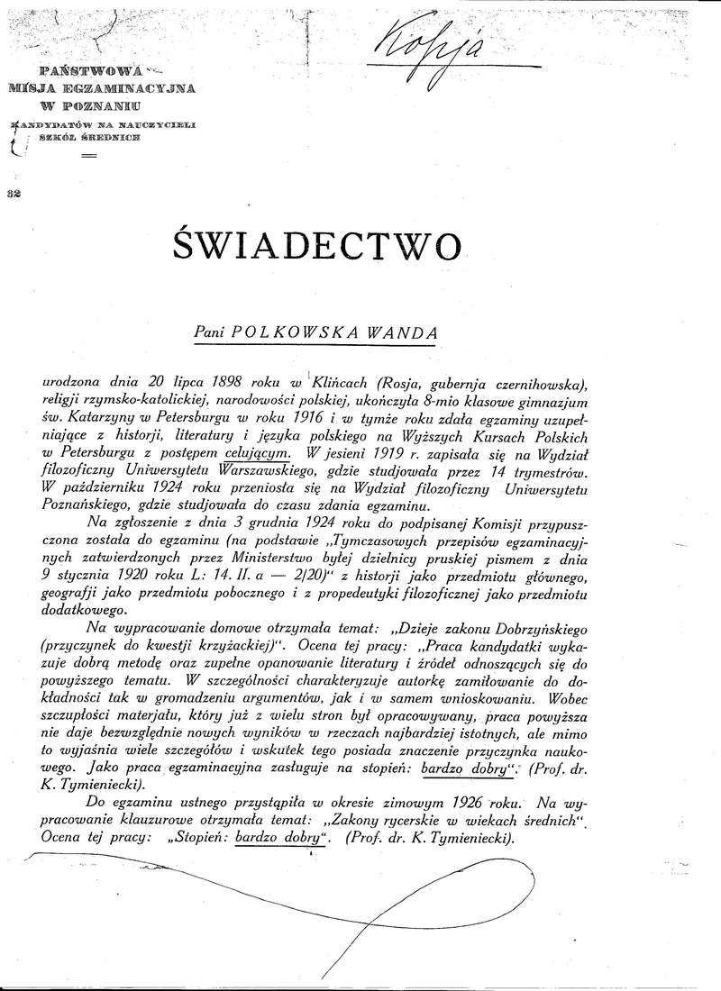 Świadectwo Państwowej Komisji Egzaminacyjnej w Poznaniu str 1 Wanda Polkowska