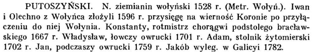 Putoszyński w SEWERYN, Uruski, 1931. Rodzina. Herbarz szlachty polskiej. T.15. 1931. Gebethner i Wolff.
